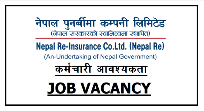 You are currently viewing Nepal Reinsurance Company Limited Job Vacancy