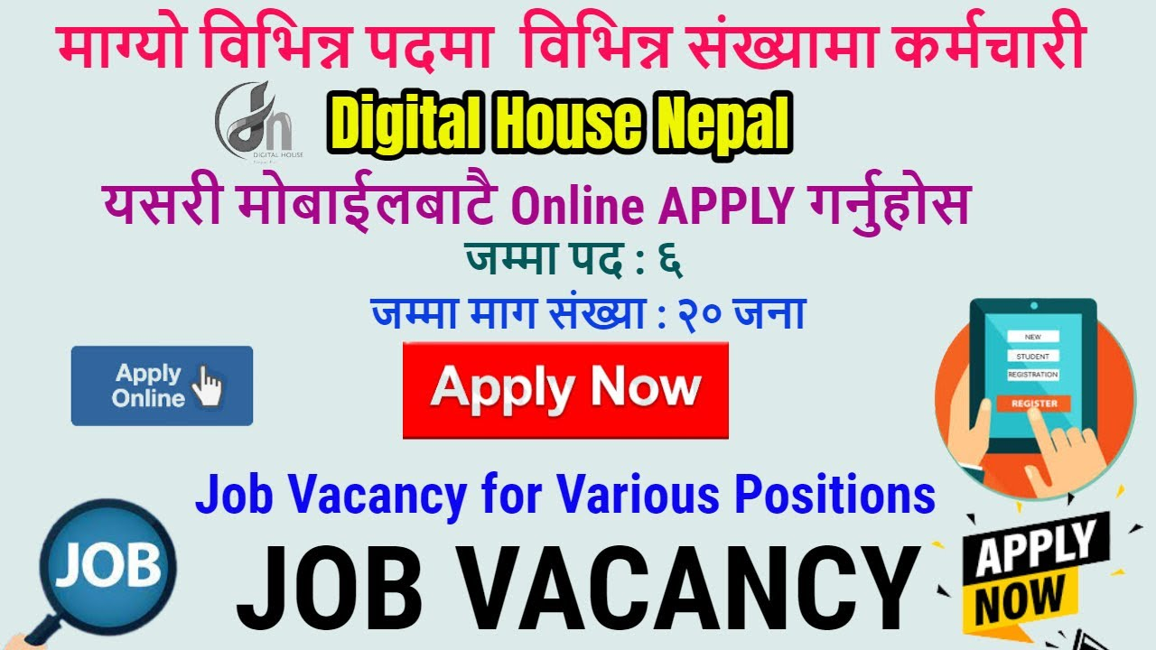 Read more about the article Digital House Nepal  Job Vacancy Announcement