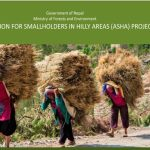 Adaptation for Smallholders in Hilly Areas Vacancy for Sub Engineer