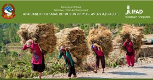 Read more about the article Adaptation for Smallholders in Hilly Areas Vacancy for Sub Engineer