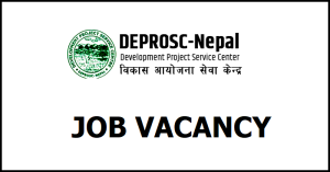Read more about the article Development Project Service Center Nepal Vacancy Announcement
