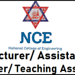 National College of Engineering Vacancy for Lecturer