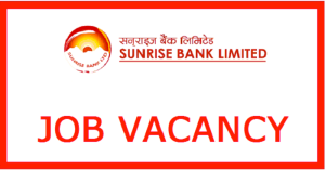 Read more about the article Sunrise Bank Limited Vacancy for BM, RM, OI and Junior Assistant